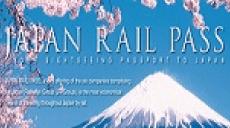 JR北海道[北海道旅客鉄道株式会社 HOKKDIAO RAILWAY COMPANY]