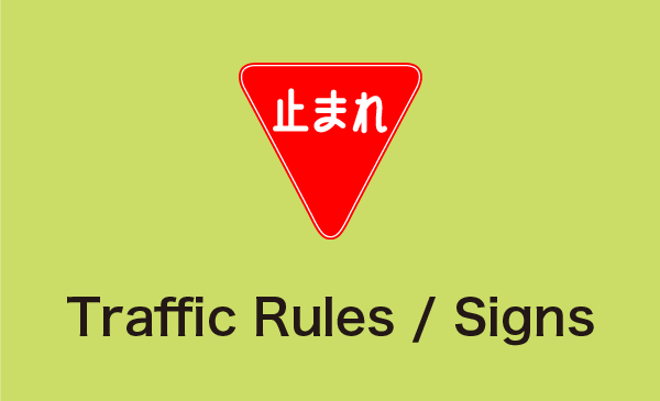 Traffic Rules / Signs
